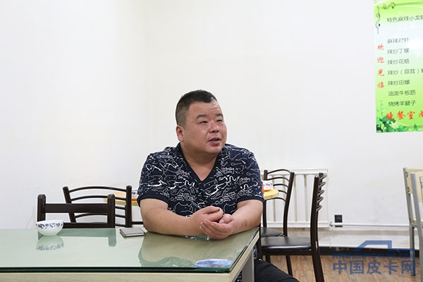 探微中国皮卡人  食神的侧影