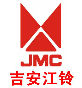 吉安江铃汽车销售服务有限公司