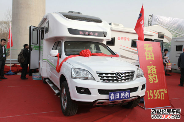 盘点北京房车展上的那些皮卡房车