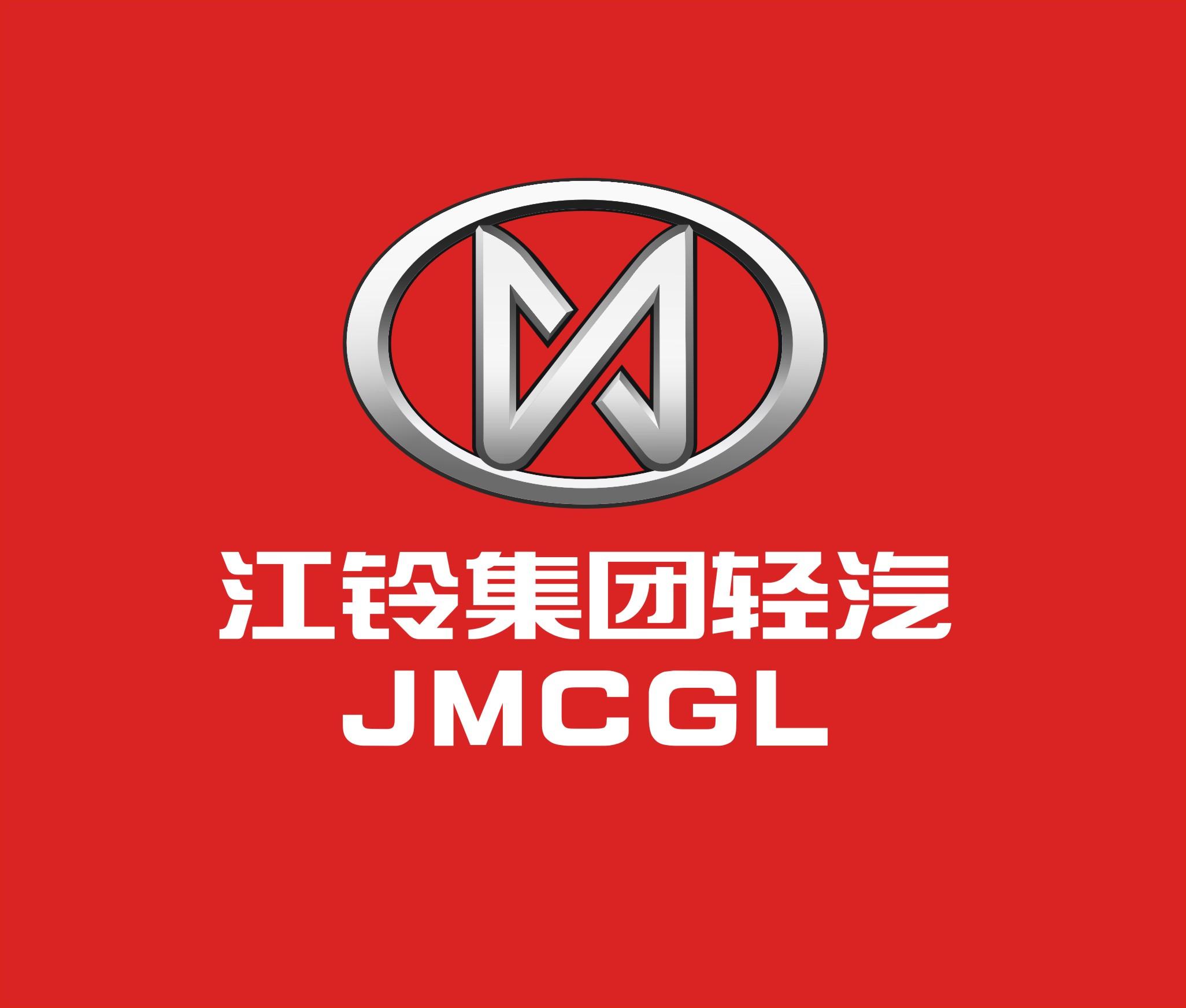 广州骐铃汽车销售服务有限公司