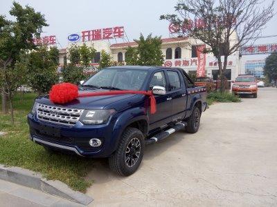 邢台庆福汽车贸易有限公司