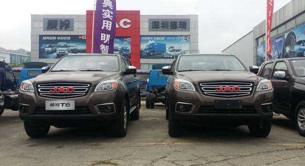 深圳市宝瑞达汽车销售有限公司