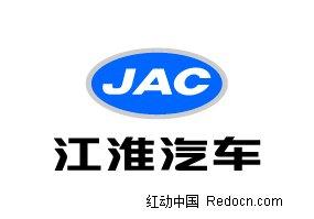 荆州市广源汽车贸易有限公司