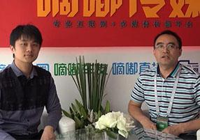 北京车展连线 专访华晨金杯