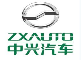 辽宁省汽车物资销售有限公司