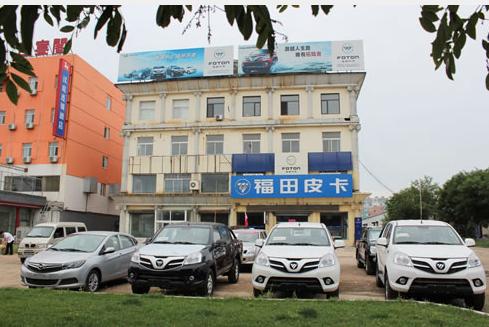 葫芦岛瑞轩汽车销售服务有限公司