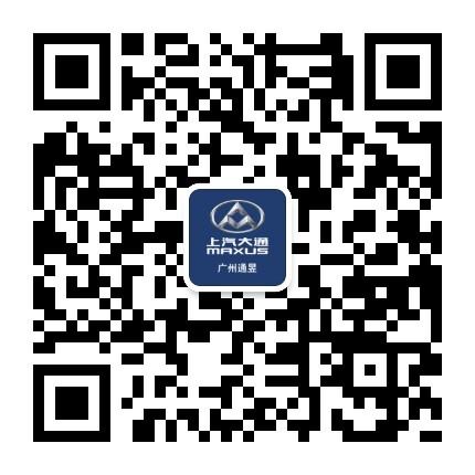 广州通昱汽车有限公司