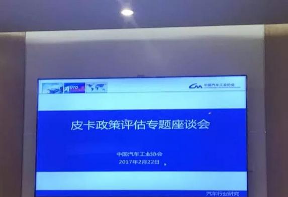 皮卡全面解禁再现曙光  江淮帅铃T6蓄势待爆发