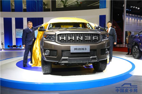 10.98——19.98万元 黄海N3上海车展首发 创自主美式宽体皮卡新典范