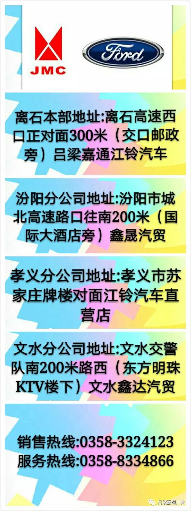 寰俊鍥剧墖_20170507101511.png