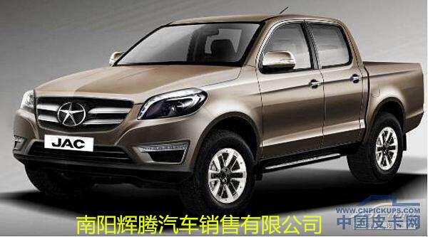 南阳辉腾汽车销售服务有限公司
