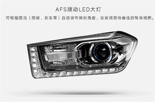黑科技,国产皮卡,Yun OS智能操作系统,360°全息影像