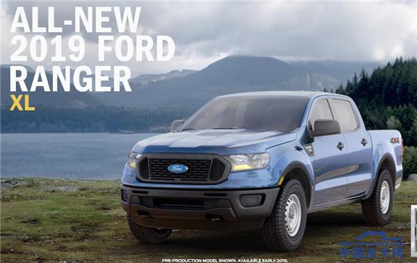 先睹为快 2019款福特Ranger先发九款