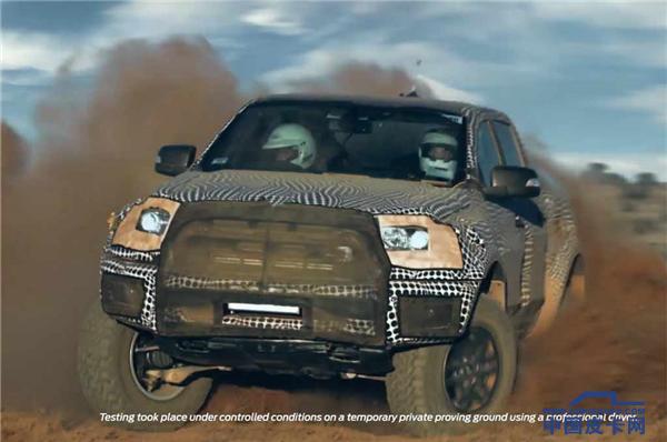 Ford-Ranger-Raptor-teaser.png