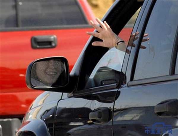 how-to-say-thank-you-behind-the-wheel-48955_3.png