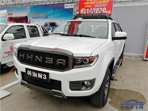 2018北京国际车展 皮卡参观攻略