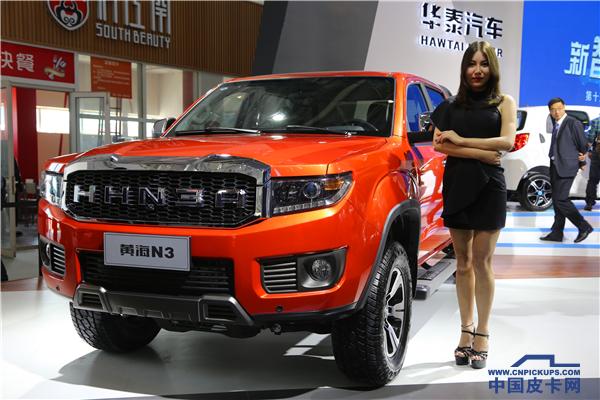 四大增配提升驾控与安全 黄海N3尊贵版亮相北京国际车展
