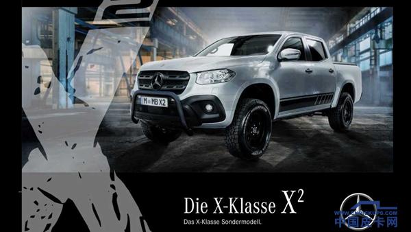 奔驰X级皮卡改装车型发布 似乎并未配备门式车桥