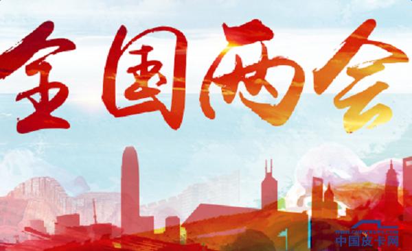 两会将启 或开启中国皮卡新纪元