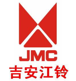 吉安江鈴汽車銷售服務有限公司