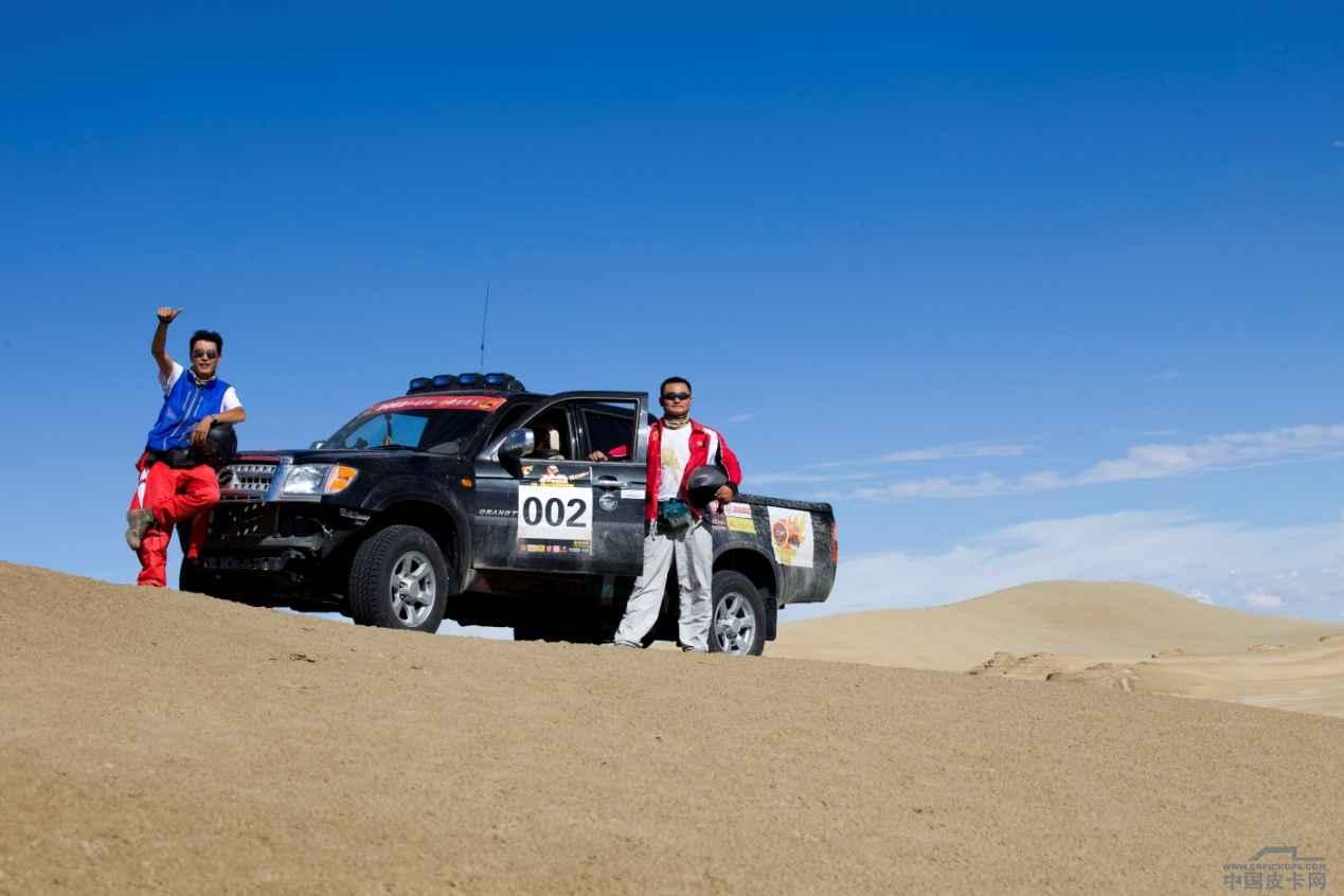 纵横大漠戈壁 中兴汽车威虎皮卡成就四缸素车传奇