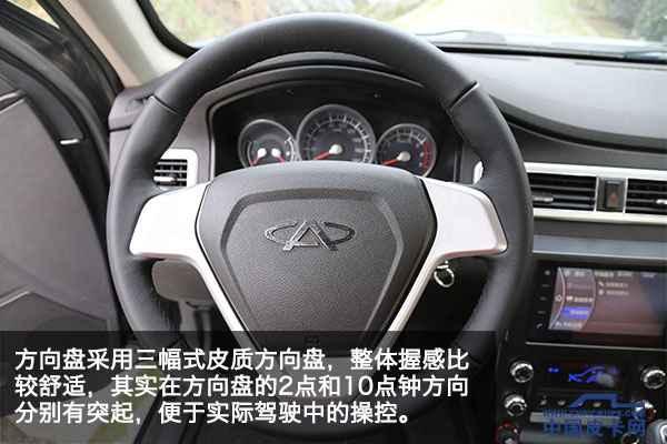 动力不俗/舒适性高  试驾开瑞杰虎柴油版