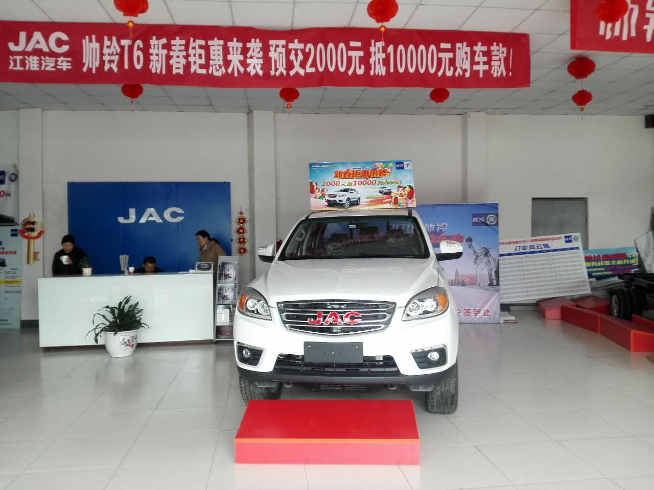 宁波广顺销售汽车销售有限公司