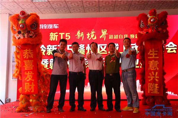 經濟型皮卡添力作 騏鈴新T5贛州首發