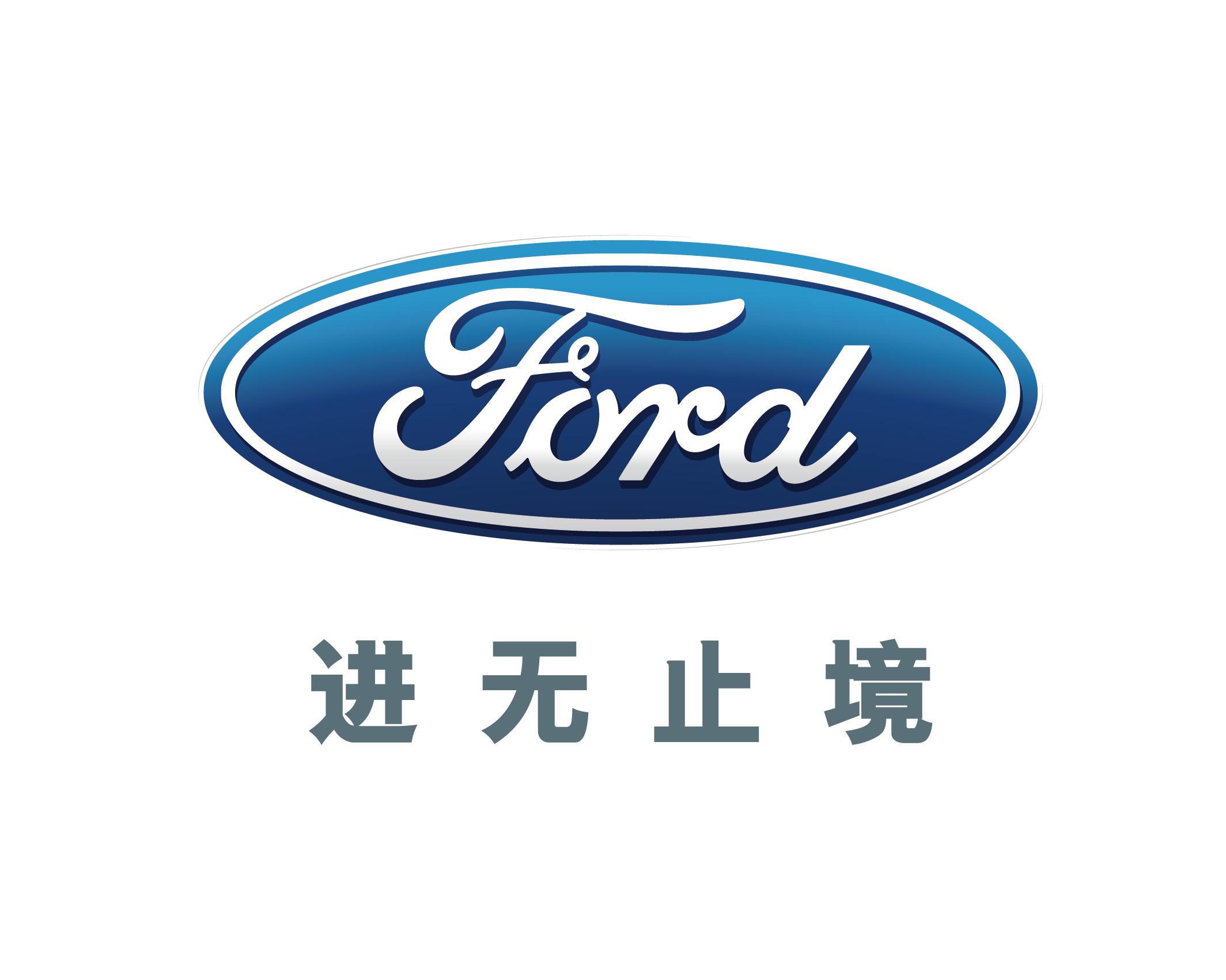 北京京鈴順汽車銷售有限公司