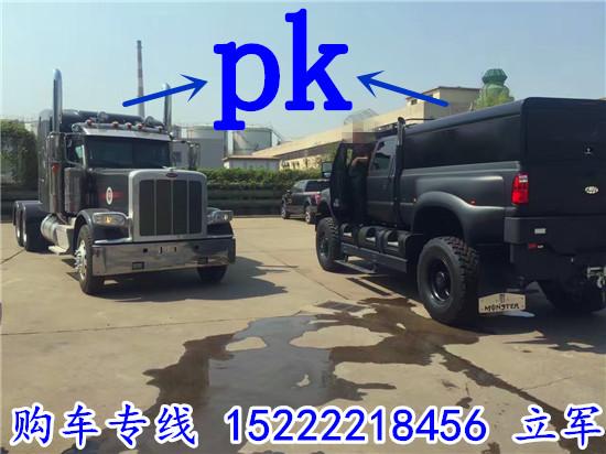北京荣祥月达汽车销售有限公司天津分公司