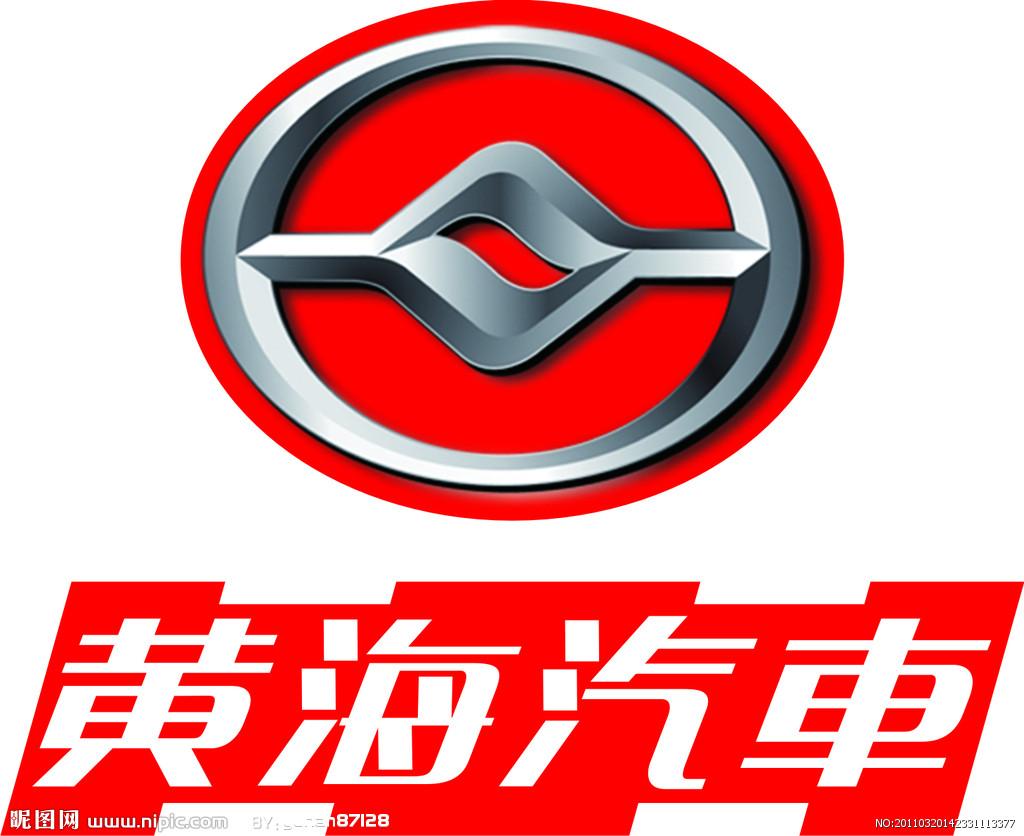 桂林市灵川县鑫满汽车贸易有限公司(黄海汽车)