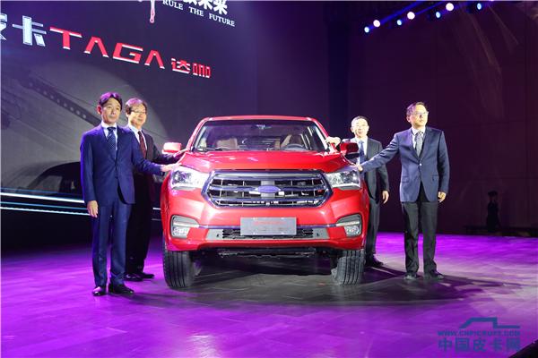 【新车】9.98-13.18万元 庆铃五十铃全新皮卡TAGA达咖正式上市