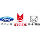 安徽江铃汽车销售有限公司