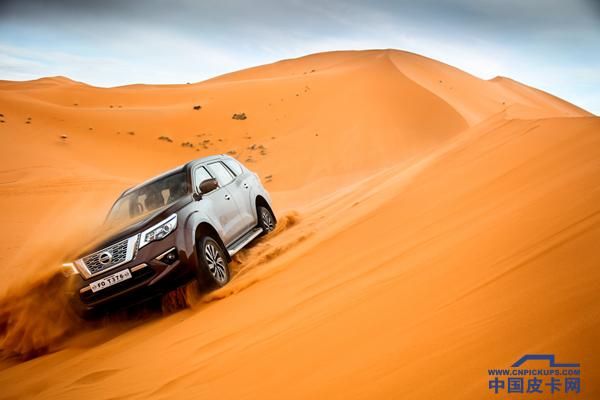 Nissan GoAnywhere Morocco_Nissan Terra_Image009_.png