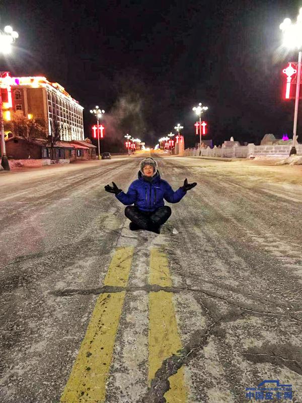 雪域逐星 冰上驰骋 随D-MAX探索中国极北之境