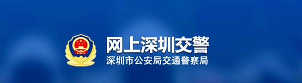 明年1月起: 深圳10區禁止柴油皮卡通行