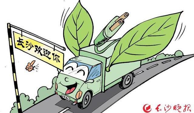 又一個城市放寬電動貨車通行   你會考慮購買電動皮卡嗎?