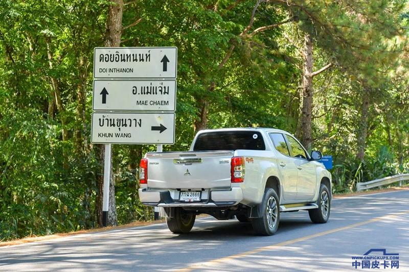 08-Mitsubishi-Triton-Double-Cab-4WD-GT-2019.webp_.png