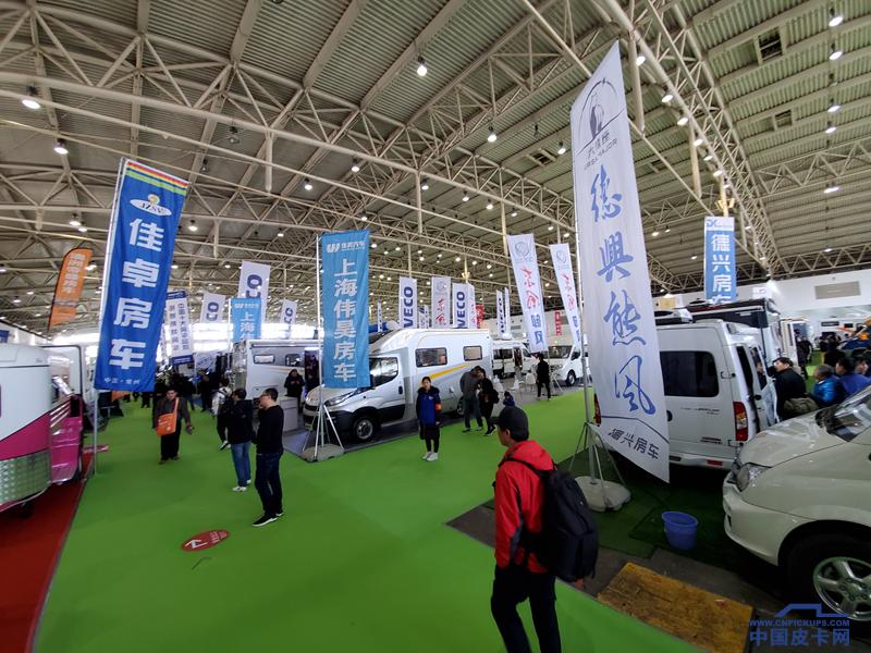 2019第二屆北京(國際)房車旅游文化博覽會開幕 皮卡型房車怒刷存在感