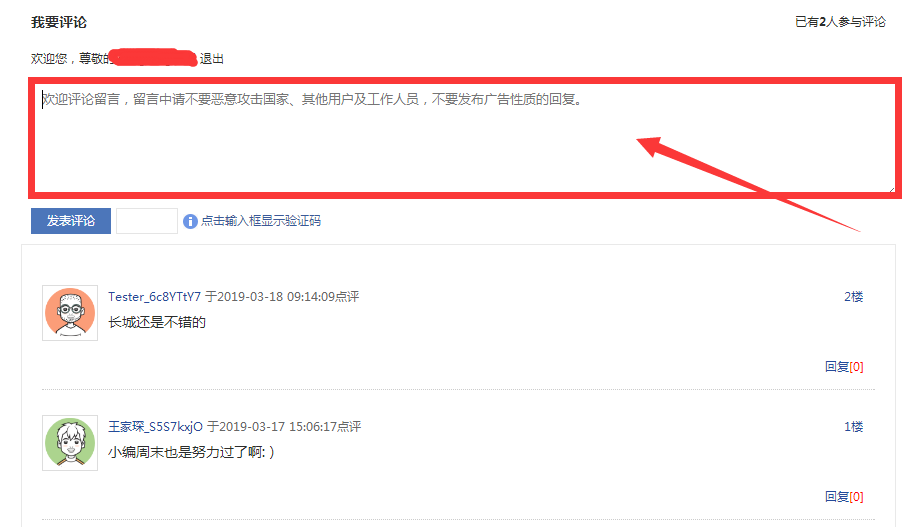 中国皮卡网评论功能已正式开通