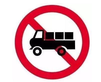 國三過渡 國四限行 太原對載貨車實施交通管控
