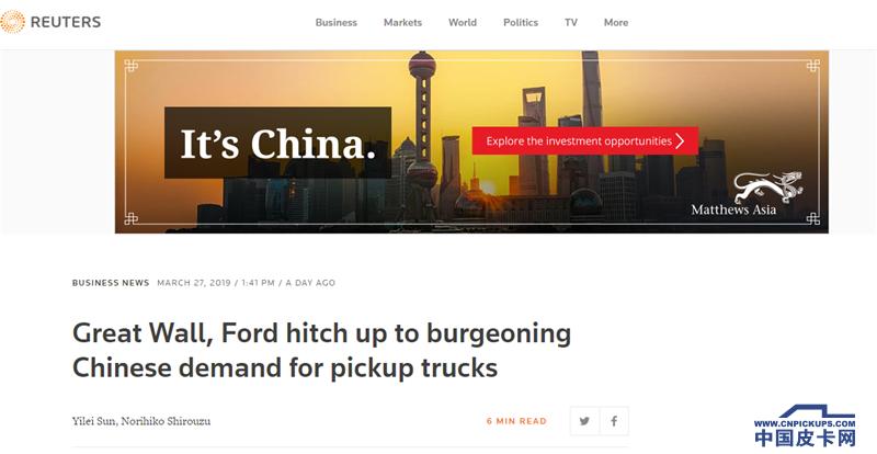 中國僅2%卻排全球第二! 路透社驚呼我國皮卡發展潛力