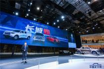 新作大作频出 上海车展众皮卡开启3.0时代