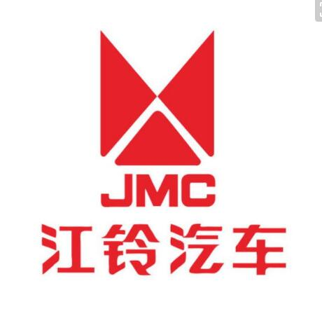 榆林福江汽车销售服务有限公司