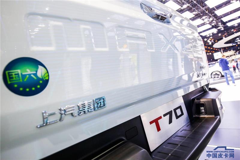 """韓宋杰:國六皮卡先行者上汽大通MAXUS T70搭載""""上汽π""""高性能柴油發動機"""