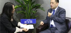 專訪上汽大通皮卡事業部總經理韓宋杰