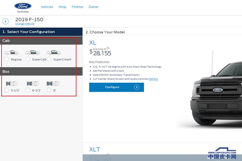 发改委新政,皮卡喜迎利好,会成为SUV之后的市场新宠吗?