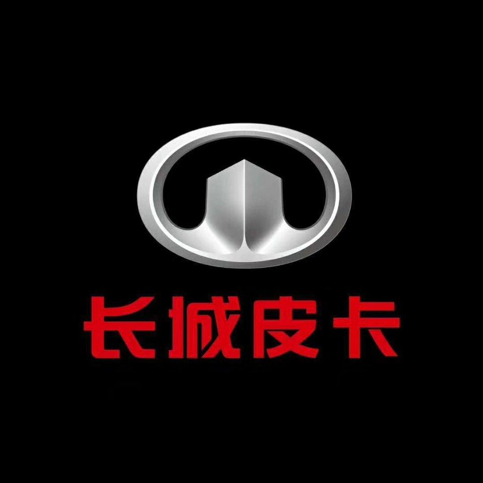 臨沂順通汽車銷售服務有限公司