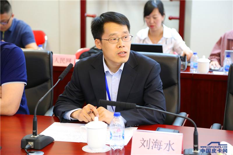 长城皮卡营销部刘海水:15年报废/一年一检是皮卡典型痛点
