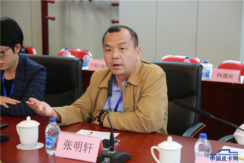 上汽大通皮卡事业部副总经理张明轩:不进则退,中高端皮卡成为市场主力